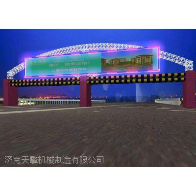 智能升降限高架定制高速路电动限高杆跨度8米限高架多少钱