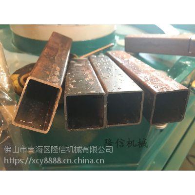 水刀切割机厂家隆信机械 切割机自动 小型切管机方管切管机