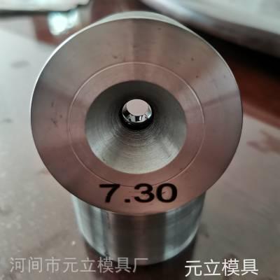 合金异型拉丝模具 合金螺旋模具 合金正方模 合金六角模 元立模具厂