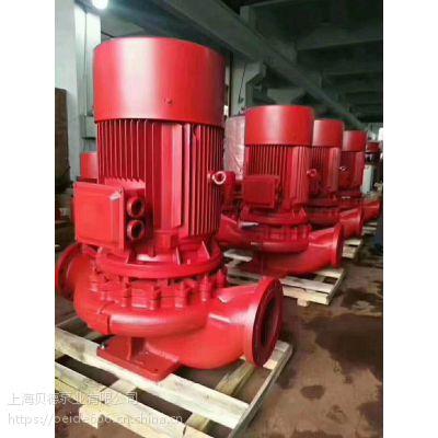 消防泵消防水泵XBD10.4/35-L喷淋泵厂家,消防增压水泵XBD10.2/35-L室内消火栓泵