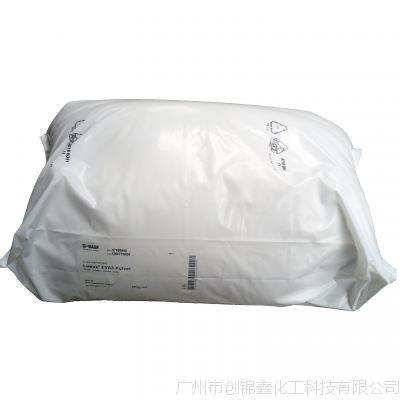 色母粒功能母粒分散剂 PVC电线电缆料分散剂 德国进口提高制品鲜艳度