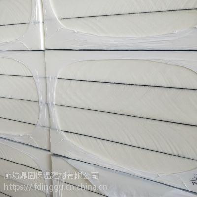 鼎固70mm硬质泡沫塑料保温板批发价格