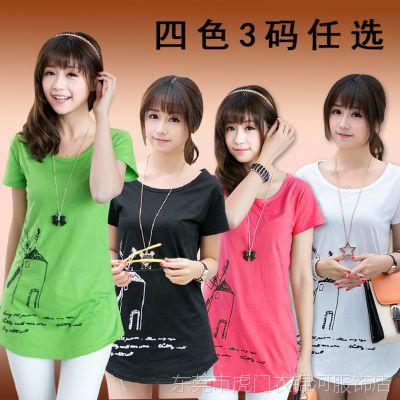 女式T恤短袖 2018夏装服装日韩女装外贸中长款单风车短袖上衣包邮