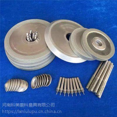 电镀金刚石/CBN砂轮磨头磨轮 带U型槽 磨手机玻璃 支持定制