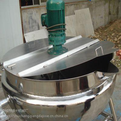 骨肉分离熬制夹层锅 汤汁浓缩肉制品夹层锅