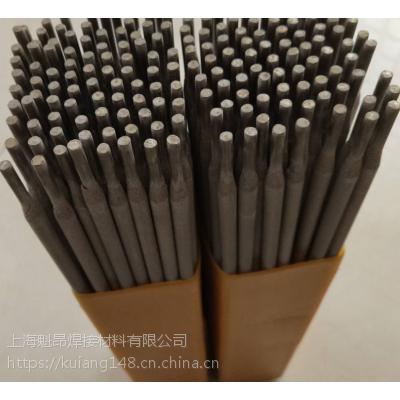 魁昂E385耐高温不锈钢焊条E385不锈钢焊条价格