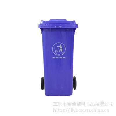 可回收垃圾桶 餐厨垃圾桶厂家