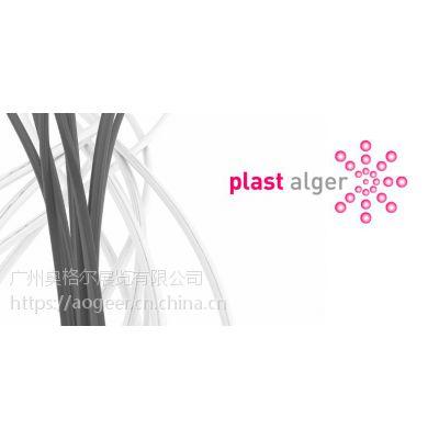 2020年阿尔及利亚塑料展阿尔及利亚橡塑展
