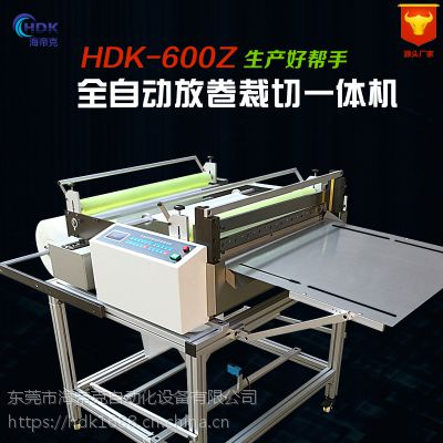 塑料薄膜切断机 热缩管PVC膜切布机无纺布切布机切片机自动裁切机