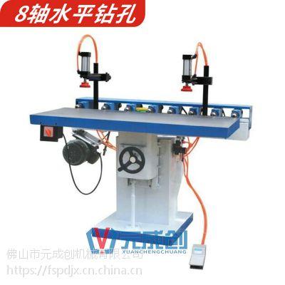 元成创水平钻孔机 水平精密钻 卧式多轴钻床 木工钻