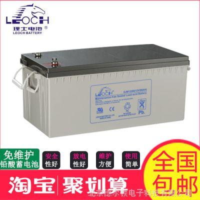 LEOCH/理士蓄电池DJM12200 12V200AH EPS/UPS电源 直流屏专用
