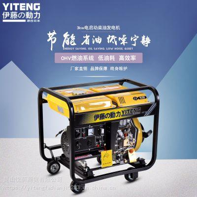 3kw伊藤小型柴油发电机YT3800E