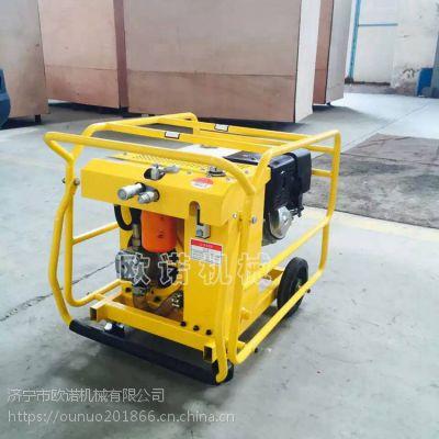 欧诺高品质液压动力站 效率高 移动方便的小型液压动力站