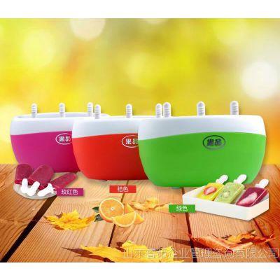 三孔冰淇淋机水果原汁家用雪糕机冰棒机无电安全儿童冰激凌