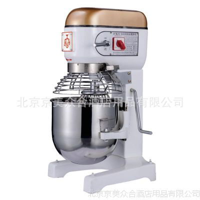 商用厨房设备 多功能厨师机 搅拌机打蛋机全自动和面机蛋糕搅拌机