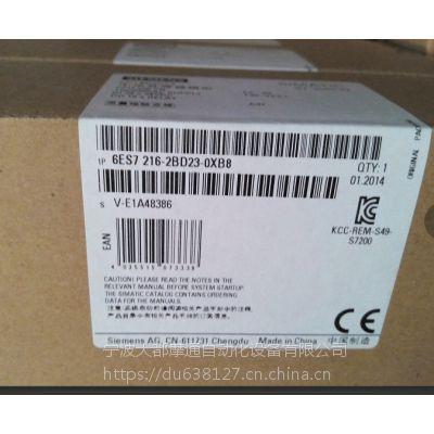 西门子S7-200 CPU226 6ES7 216-2BD23-0XB8 现货