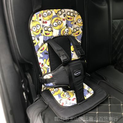 婴儿汽车安全座椅车用宝宝儿童安全带套固定器 便携式4增高0-5岁