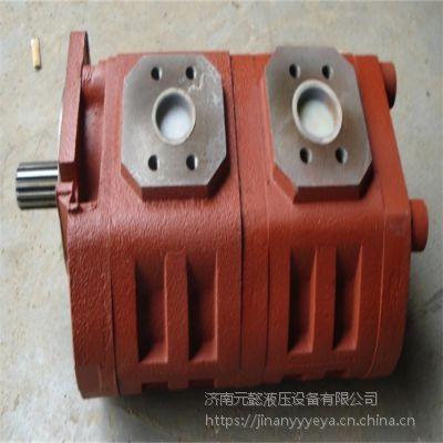 济南液压泵CBGJ2080/2032柳工装载机液压齿轮泵