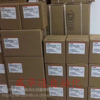 广州安川变频器一级代理 惠州安川变频器总代理 安川变频器广东代理商价格