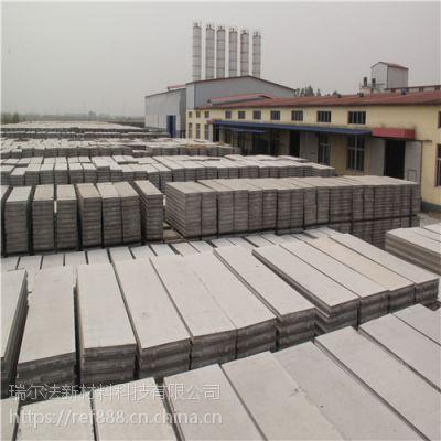 河北衡水轻质隔墙板厂家直销价格低质量好