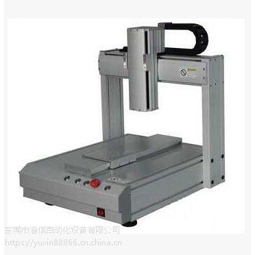 厂家供应自动灌胶机 点UV胶 点胶设备