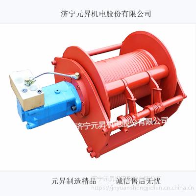 抓木机改装卷扬机 挖机加装2吨3吨4吨液压绞车 元昇厂家