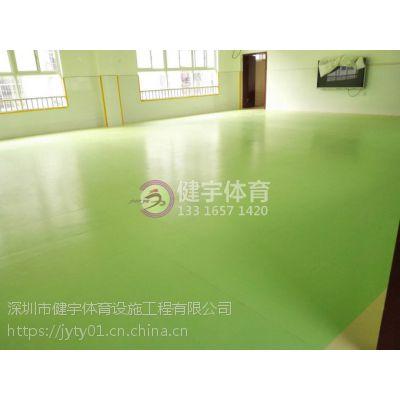 PVC地板_室内室外地胶板_广东PVC弹性地板_经久耐磨_环保材质_深圳市健宇体育15年以上施工经验