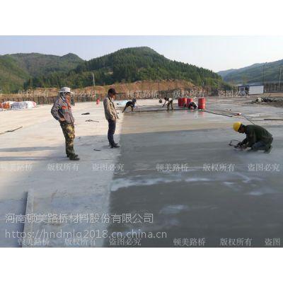 西吉县隆德泾源冬季水泥路面受冻起层问题怎么解决?有什么好的处理办法?
