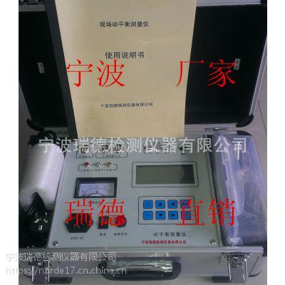 瑞德牌厂家VT700型现场动平衡测量仪 VT700型现场动平衡仪