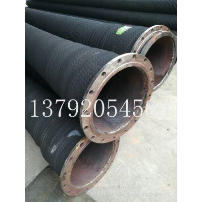 生产供应大口径喷沙胶管吸沙胶管 钢丝骨架耐磨橡胶管 法兰胶管