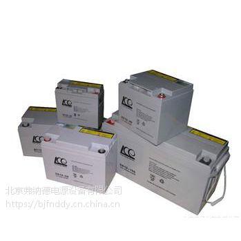 英国ke蓄电池SS12-20原装/办事处