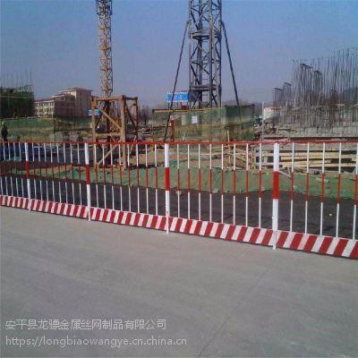 工地隔离栏 施工场地围栏 公路安全施工护栏