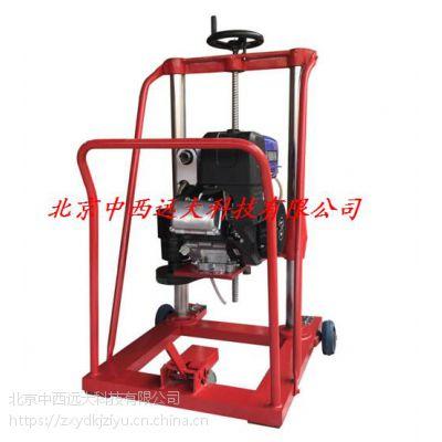 中西混凝土取样机/混凝土钻孔取芯机 型号:THL1-HZ-20库号:M206025
