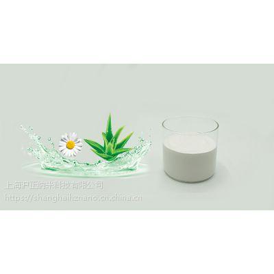 上海沪正织物芦荟丝素胶原保湿剂 LH-001美肤护肤效果好