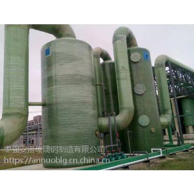 抚顺环保型脱硫塔批发供应