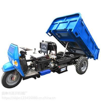 建筑工地三轮车/电动自卸拉砖车/农用三轮车支持定做