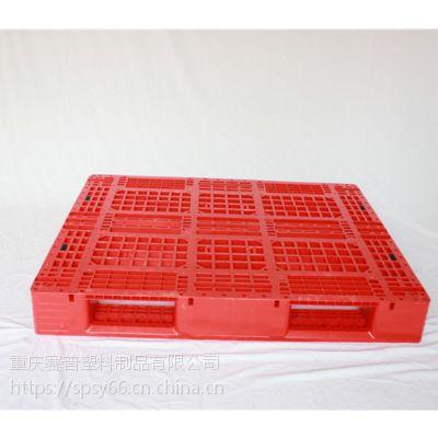 渝北智能仓储货架托盘塑料芯片托盘生产厂家