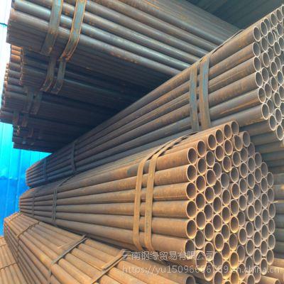 云南焊管价格多少钱一吨 昆明焊管今日报价