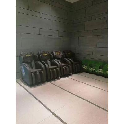 扫码按摩椅-荣辰共享按摩椅(在线咨询)-按摩椅