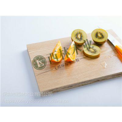西林木业教您生态板家具如何保养?