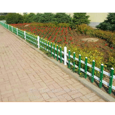 锌钢草坪护栏围栏绿化铁艺栅栏PVC护栏道路围墙花园隔离栏园林