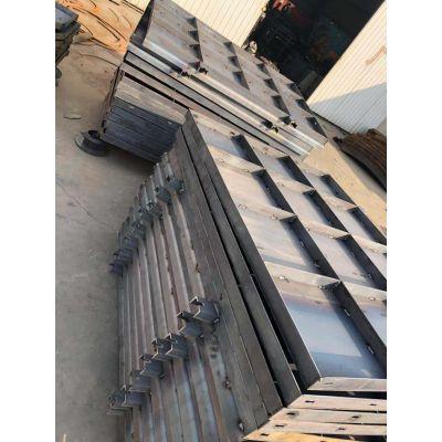 预制防撞墙钢模具供应厂家