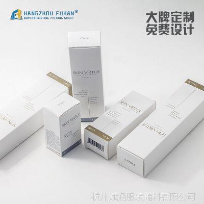 厂家定制高档化妆品盒特种纸UV工艺印刷带内托化妆品包装盒定制