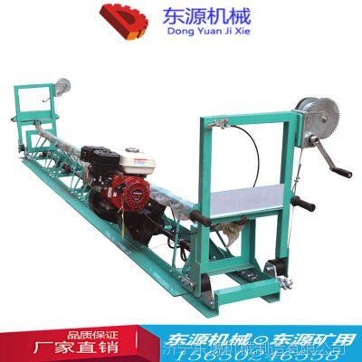 东源机械湖北混凝土框架式整平机长度标准