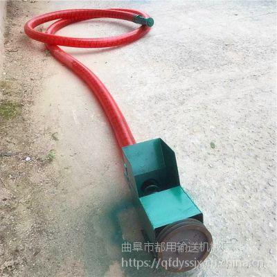 专业定做车载吸粮机制造商环保 软管吸粮机