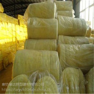 38kg玻璃棉卷毡 供应离心玻璃棉材料