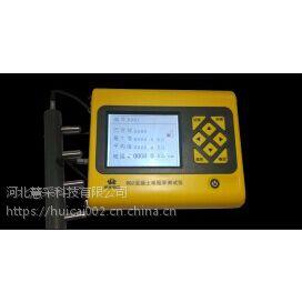 德令哈混凝土电阻率测试仪ZXL-4000 混凝土电阻率测试仪的
