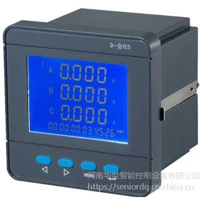 三相电力监控仪XJ261F 多功能网络电力仪表技术参数功能特性