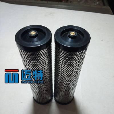 HC8200FKZ8H HC8200FKZ8Z 液压油滤芯 滤芯