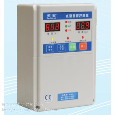 金田泵宝水魔方控制器 泵宝探头 泵宝控制器单相0.75-2.2KW